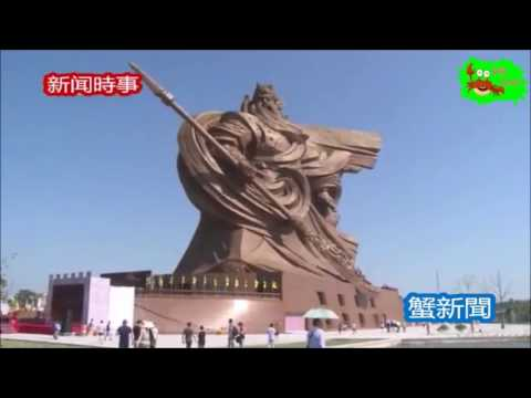 全世界最巨型的「武聖關羽」雕像終在中國落成開放,當人們走近看雕像裡面的東西更是讓人驚訝!
