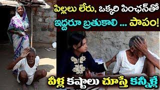 Video Sridevi Helping For Poor People at Burgupalle Village in Mominpet Mandal | Help-26 #MsSridevi MP3, 3GP, MP4, WEBM, AVI, FLV Februari 2019