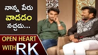 Video Sai Kumar Over His Father PJ Sharma Struggles In Initial Days | Open Heart With RK | ABN Telugu MP3, 3GP, MP4, WEBM, AVI, FLV November 2018