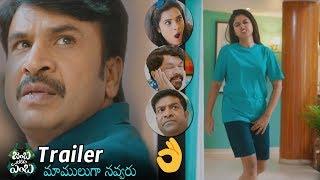 Video Jamba Lakidi Pamba Official Trailer | Srinivas Reddy | Siddi Idnani | Vennala Kishore, Hari Teja MP3, 3GP, MP4, WEBM, AVI, FLV Juni 2018