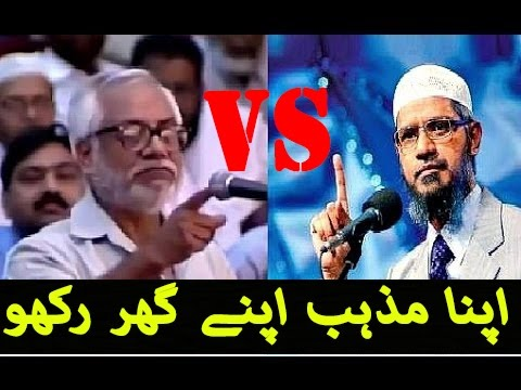 Old Hindu Man Challanged Quraan and Muhammad SAW Logical Reply By Dr Zakir Naik