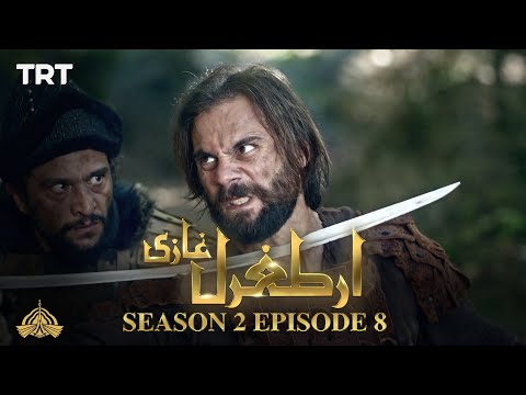 Ertugrul Ghazi Urdu | Episode 8| Season 2