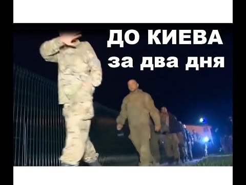 Хныкающие РФ военные. Это они кричали, до Киева за два дня дойдут.