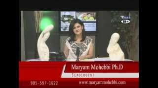 Maryam Mohebbiرنگ پوست و میل جنسی