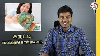 இந்த டிவியை சுருட்டி வைக்கலாம் | LG SIGNATURE OLED TV R | Tamil Tech