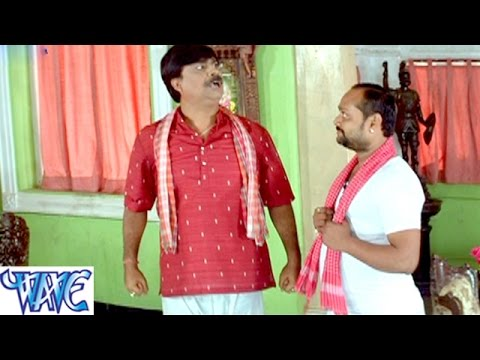 Video सठियाईल बूढ़ा - Bhojpuri Comedy Scene - Uncut Scene - Comedy Scene From Bhojpuri Movie download in MP3, 3GP, MP4, WEBM, AVI, FLV January 2017