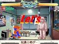 虹裏格闘ゲーム