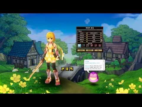 Eternal Blade And Soul Eternal Blade Online First