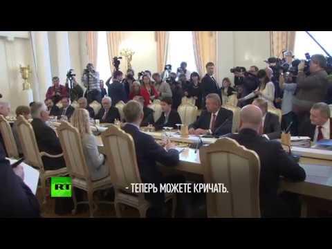 Лавров отчитал американских журналистов во время переговоров с Тиллерсоном - DomaVideo.Ru