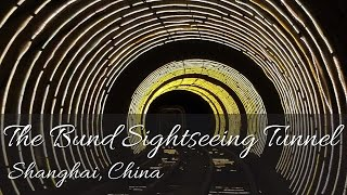 The Light Tunnel, ShangHai 上海