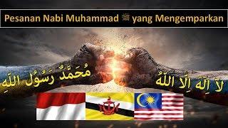 Download Video Perang Dunia ke 3 Pesanan Nabi Muhammad ﷺ yang Mengemparkan Pemimpin Islam dan Ulama Akhir Zaman MP3 3GP MP4