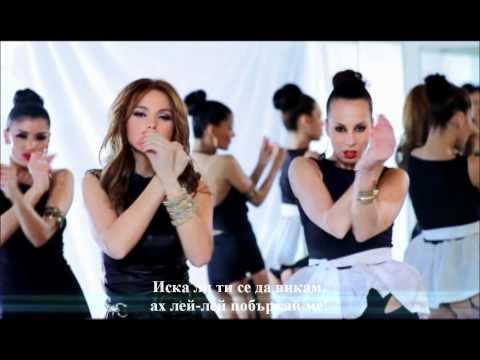 Alisia - Iska li ti se (HD) + Subs
