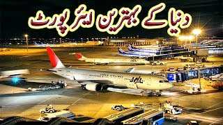 Video Best Airports in the World | Urdu Documentary | Factical MP3, 3GP, MP4, WEBM, AVI, FLV Agustus 2018