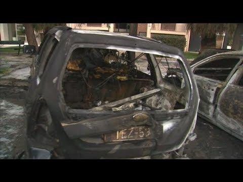 Εμπρησμός τριών αυτοκινήτων στα Ιλίσια