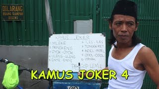 Video KAMUS JOKER 4 KOMPILASI VIDEO INSTAGRAM BANGIJAL_TV MP3, 3GP, MP4, WEBM, AVI, FLV Januari 2019