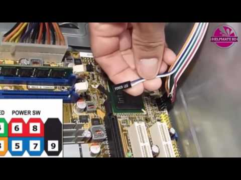 how to connect the POWER SW, RESET SW, POWER LED, HDD LED, HD Audio, & USB  to the motherboard pins.
