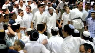 """שמחת בית השואבה בישיבת """"חורב"""" (ירושלים)"""