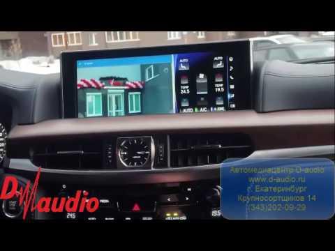 Мультимедийный комплекс на базе Android для Lexus LX 450d/ LX 570 2016+