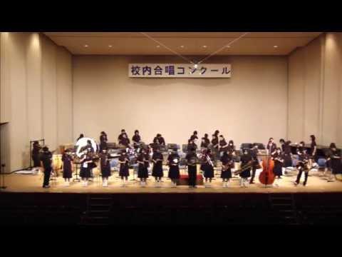 【大島中学校新樹祭】吹奏楽部演奏