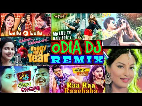 Video Odia New  Hits Dj Nonstop  Hard Bass 2018 download in MP3, 3GP, MP4, WEBM, AVI, FLV January 2017