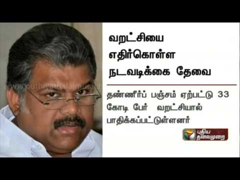 Central-and-State-Govt-Should-Take-Steps-towards-Drought-GK-Vasan