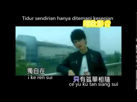 Video lu kuo mei yu tha ni hai ai wo ma (lirik dan terjemahan) download in MP3, 3GP, MP4, WEBM, AVI, FLV January 2017