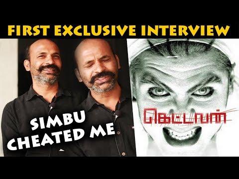 Simbu Cheated Me : Kettavan Directo ..