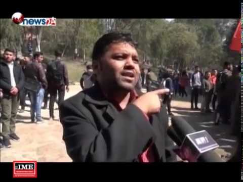 ((ने क पा)को विद्यार्थी संगठनले त्रिवि उपकुलपतिको कार्यालय घेराउ - NEWS24 TV - Duration: 108 seconds.)