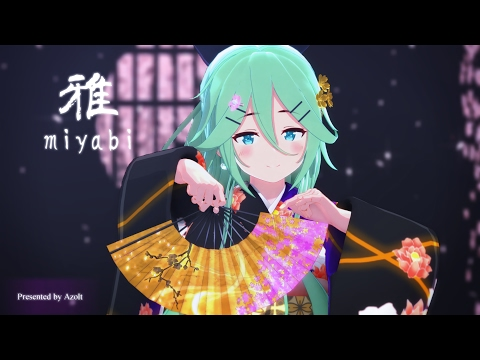 【Kancolle MMD】雅~Miyabi~【山風でトキヲ・ファンカ】
