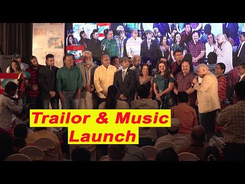 Trailer & Music Launch Of Hindi  Movie Fir Ussi Mod Par