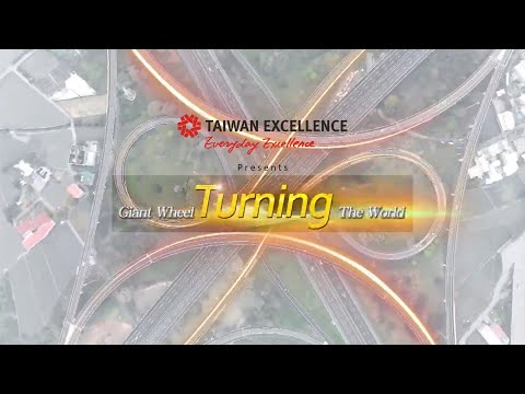 Taiwan Excellence can help!