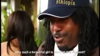 Amalayu Part 2 - Ethiopian Movie