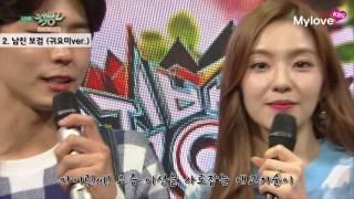 Download Lagu 20160617 뮤직뱅크 박보검&아이린 GoodBye영상 Mp3