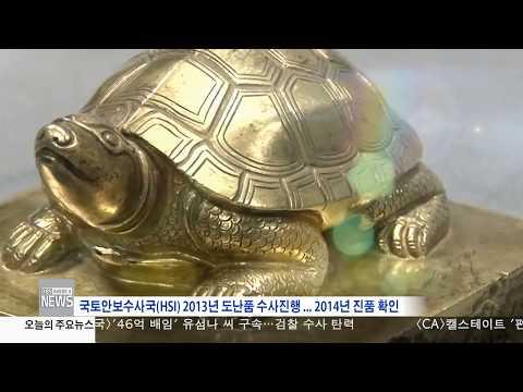 한인사회 소식  6.09.17 KBS America News