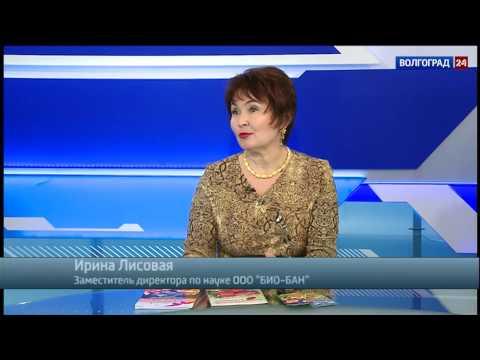 """Ирина Лисовая, заместитель директора по науке ООО """"БИО-БАН"""""""