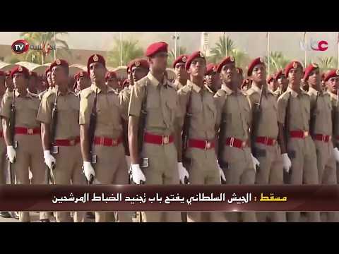 عمان اليوم - وضع حجر الأساس لأكبر مركز تجاري بظفار