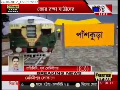 Video Train accident at Pashkura download in MP3, 3GP, MP4, WEBM, AVI, FLV January 2017