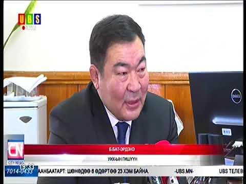 Шанхайн хамтын ажиллагааны байгууллагад Монгол Улс элсэх ёстой юу?