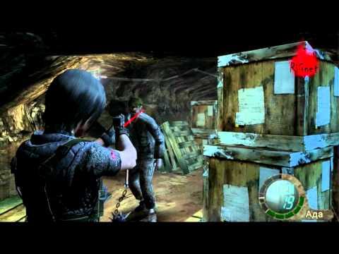 Resident Evil 4 Задание Ады Прохождение Часть 1