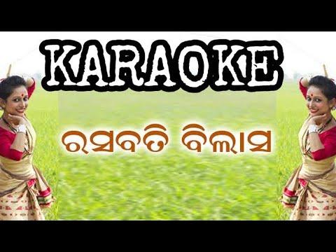 Video Rasabati Bilasa || karaoke || mp3 || super || hit || sambalpuri song || karaoke version download in MP3, 3GP, MP4, WEBM, AVI, FLV January 2017