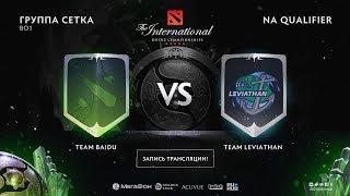 Team BAIDU vs Team Leviathan, The International NA QL [Lum1Sit]