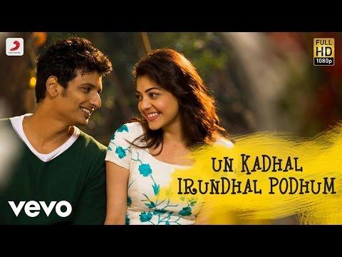 Kavalai-Vendam--Un-Kadhal-Irundhal-Podhum-Lyric-Jiiva-Leon