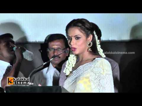 Neetu Chandra at Thilagar Movie Audio Launch