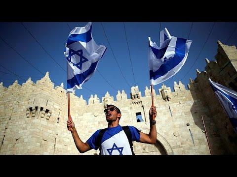 Ιερουσαλήμ: Επετειακή πορεία για την ισραηλινή κυριαρχία