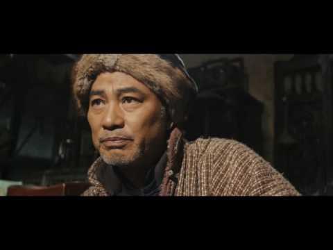 7 Assassins《光輝歲月》- Trailer HD
