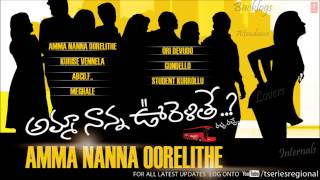Amma Nanna Oorelithe | Telugu Movie | Full Songs Jukebox
