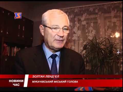 У Мукачеві відзначили возз'єднання Закарпаття із Україною