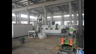 Single screw extruder pelletizing line recycling line youtube video