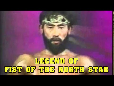 Wu Tang Collection - Legend Of Fist Of The North Star