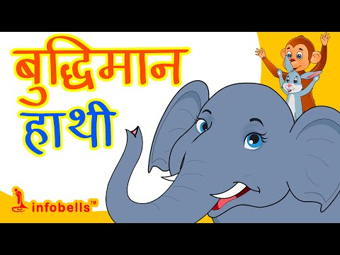 Stories For Kids, In Hindi